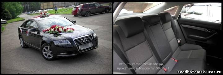свадебные машины в Томске